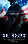 13-godzin-Tajna-misja-w-Benghazi-n45543.