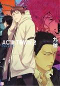 Acid-Town-2-n43215.jpg