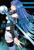 Akame-ga-Kill-09-n49653.jpg