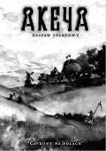 Akeya: Zestaw Startowy