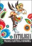 Antologia-Polskiej-Ilustracji-Mangowej-n