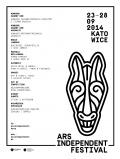 Ars Independent 2014 - program już jest