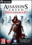 Assassins-Creed-Brotherhood-n28562.jpg
