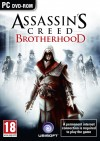 Assassin's Creed Brotherhood - nowy trailer
