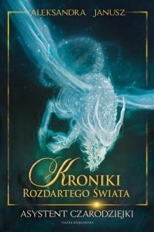 Asystent czarodziejki, Utracona Bretania (audiobooki)