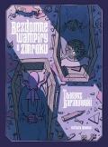 Bezdomne-wampiry-o-zmroku-n46727.jpg