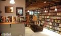 Biblioteki gwiazd