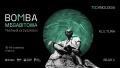 Bomba Megabitowa – festiwal przyszłości