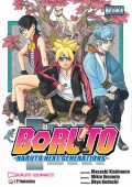 Boruto-1-n46642.jpg