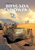 Brygada-Zydowska-n49056.jpg