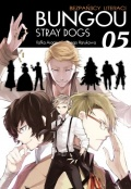 Bungou-Stray-Dogs-Bezpanscy-Literaci-05-