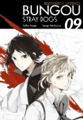 Bungou-Stray-Dogs-Bezpanscy-Literaci-09-