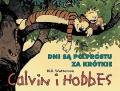 Calvin-i-Hobbes-08-Dni-sa-po-prostu-za-k