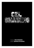 Cel-shading-n41114.jpg