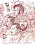 City-Stories-8-Miedzynarodowe-warsztaty-