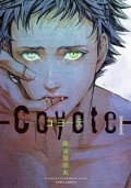 Coyote-1-n47546.jpg