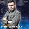 Dmitry Glukhovsky gościem specjalnym Warsaw Comic Conu
