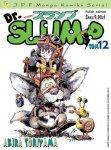 Dr-Slump-12-n14694.jpg