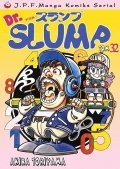Dr-Slump-32-n42183.jpg