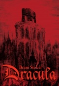 Dracula w twardej oprawie