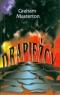 Drapiezcy-n19447.jpg