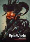 EpicWorld-Suplement-n48760.jpg
