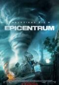 Epicentrum-n42974.jpg