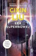 Era-supernowej-n50480.jpg