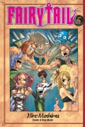 Fairy Tail #4-6