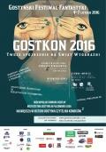 GOSTKON-2016-n44294.jpg