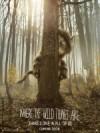 Gdzie-mieszkaja-dzikie-stwory-DVD-n21448
