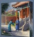 Gugong-n49100.jpg
