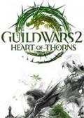 Guild-Wars-2-Heart-of-Thorns-n43355.jpg