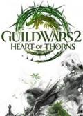 Guild Wars 2: Heart of Thorns - zwiastun
