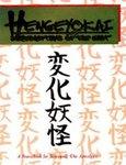 Hengeyokai-Shapeshifters-of-the-East-n24
