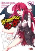 Highschool-DxD-01-n49307.jpg