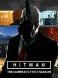 Hitman i Shadowrun za darmo na Epicu