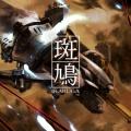 Ikaruga-n39382.jpg