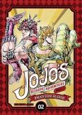 JOJOs-Bizarre-Adventure-part-I-tom-02-n5