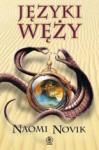 Jezyki-wezy-n28641.jpg