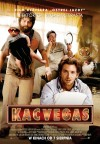 Kac-Vegas-n21907.jpg