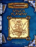 Księga Planów - Errata