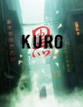 Kuro-n39222.jpg
