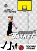 Kurokos-Basket-13-Tym-razem-musimy-wygra