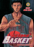 Kurokos-Basket-14-Teraz-moja-kolej-n4706