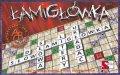Lamiglowka-n17195.jpeg