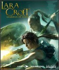 Lara-Croft-and-the-Guardian-of-Light-n27
