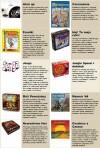 Lista gier na GRAMY