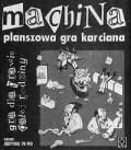 Machina-n18489.jpg