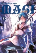 Magi. The Labyrinth of Magic #10-12